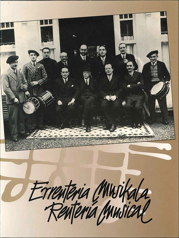 Errenteria Musikala – Rentería Musical